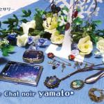 [vol3]Atelier Chat noir Yamato