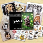 [vol3]UpTail